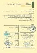 Arabic Agreement Page 3